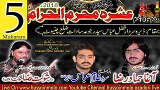 5st  Ashra Muharam-ul-haraam 2018 Shokat Raza Shokat: Rajoa Sadat  Bani :sardar Ghulam Abbas Syed