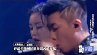 心跳 - 于文文 Kelly Yu - 楊和蘇  KeyNG - 1080p