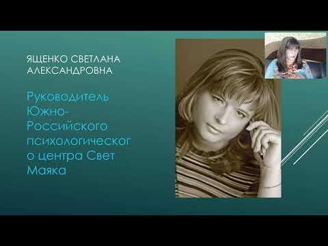 """Бесплатный вебинар """"Вкус жизни""""[2020-10-02] Ященко СА"""