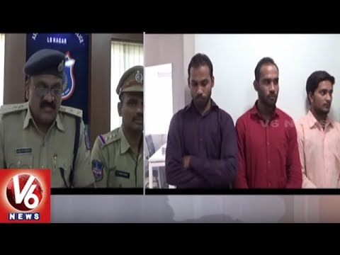 Gang Stealing From Hardware Shops Busted in Hyderabad | V6 News