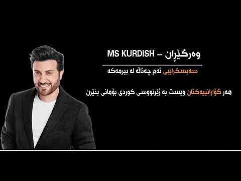 HABIBI MP3 TÉLÉCHARGER SABAH LKHIR