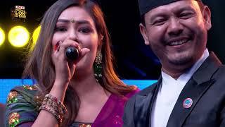 Nepal Lok Star | सुनिता दुलाल र बद्री पङेनी बीच दोहोरी | Deleted Scenes | Season 1