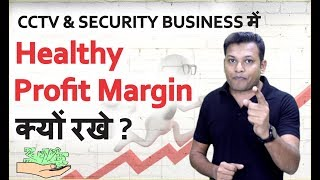 Why Heathy Margin Should be Taken In IT & Security Business | Business Growth | Bharat Jain