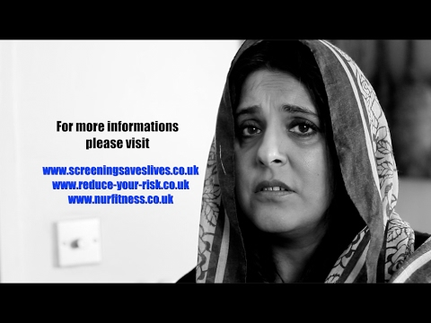 NUR - CERVICAL CANCER AWARENESS FILM