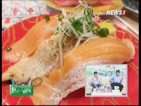 """เที่ยวกับธรณ์ """"JAPAN 2 SEASON"""" พาเที่ยวญี่ปุ่น 2 ฤดู ตอนที่11 ช่วงที่1 21/06/2015"""