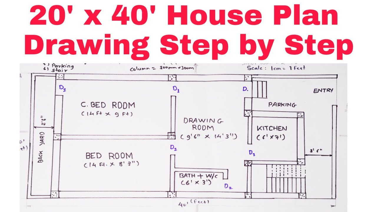 How To Draw House Plan Step By Step Method Youtube