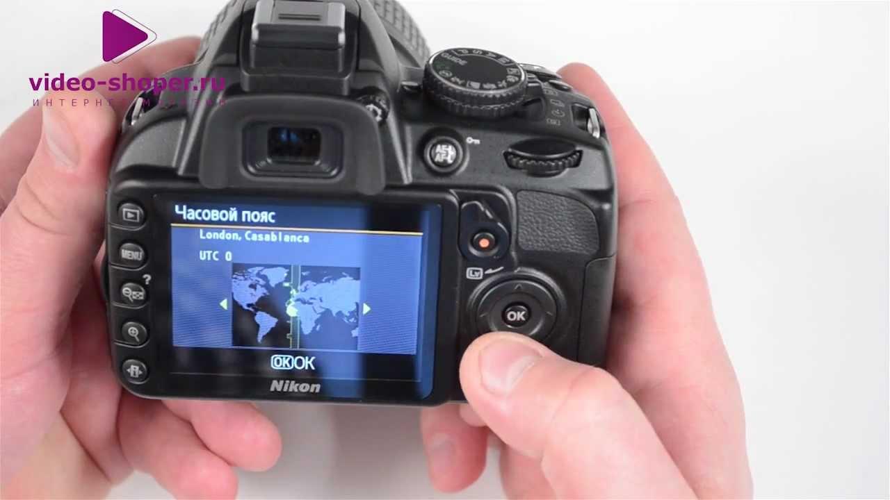 Nikon D3100 Trailer - YouTube