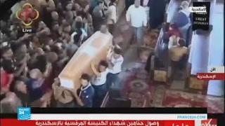 مصر: تشييع ضحايا تفجير الإسكندرية وسط مشاعر من الغضب