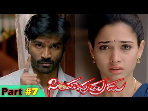 Simha Putrudu Telugu Movie Part 7/7 || Dhanush | Tamannaah || Studio One