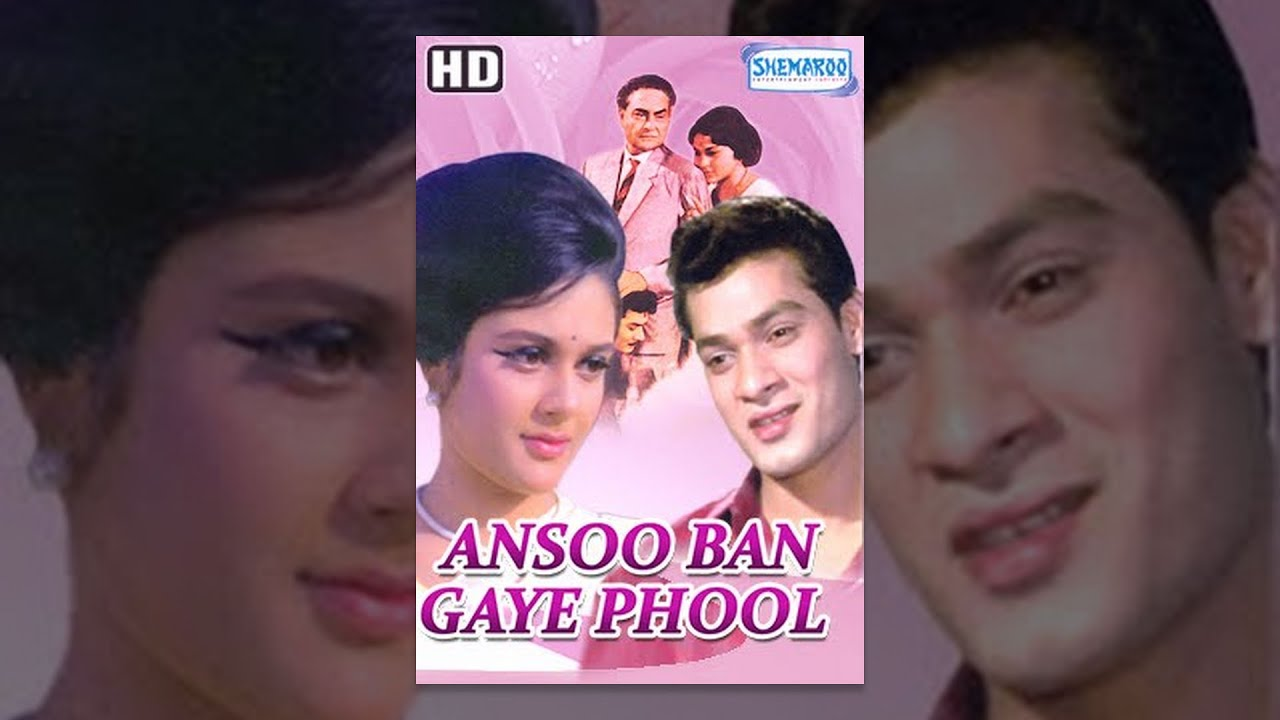 Download Ansoo Ban Gaye Phool (HD) - Hindi Full Movie - Ashok Kumar, Deb Mukherjee, Alka - Hit Hindi Movie