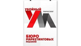 Обучение интернет маркетингу в Иркутске