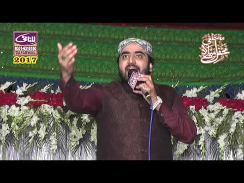 Maro nara haidri ya ali new mehfile jatwal 2017 shakel ashraf qadri lasani sound zafarwal