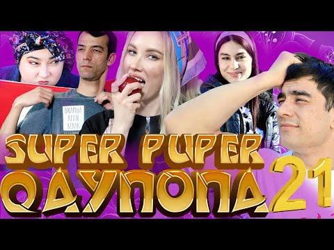 SUPER PUPER QAYNONA 21–QISM. ( СУПЕР ПУПЕР КАЙНОНА)