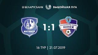 Витебск : Минск