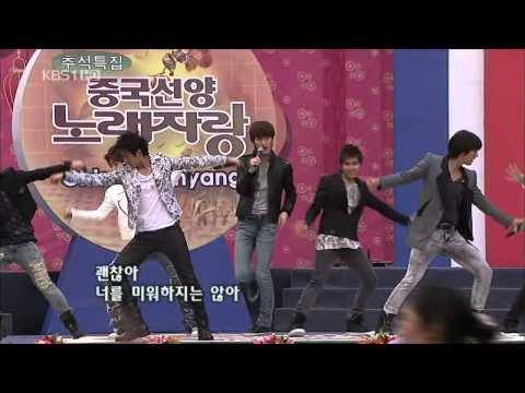 091004 Me - KBS Shenyang concert.AVI