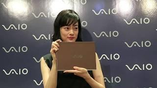 VAIO S Line, VAIO Pro発表会 市川実日子さん 市川実日子 検索動画 9
