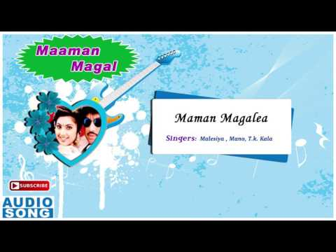 Maman Magale Song | Maaman Magal Tamil Movie | Sathyaraj | Meena | Adhithyan | Music Master