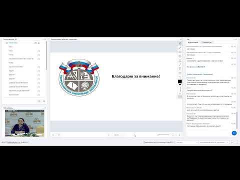Подготовка обучающихся к участию в региональном этапе ВсОШ по ОБЖ в 2019-2020 учебном году