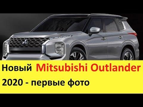 Новый Mitsubishi Outlander (2019-2020) подвинет Toyota RAV-4, и Тигуан