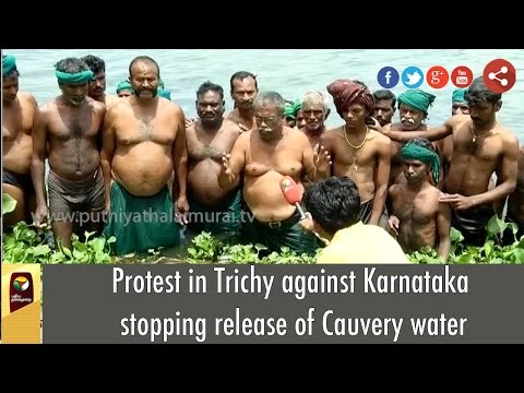 Protest in Trichy against Karnataka stopping release of Cauvery water