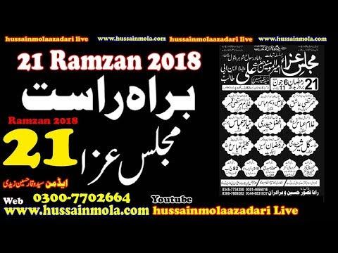 Live Majlis Aza |  Shahdat Mola Ali a.s 21 Ramzan 2018 | Imam Bargah Bostan e Zehra 82 Pansra