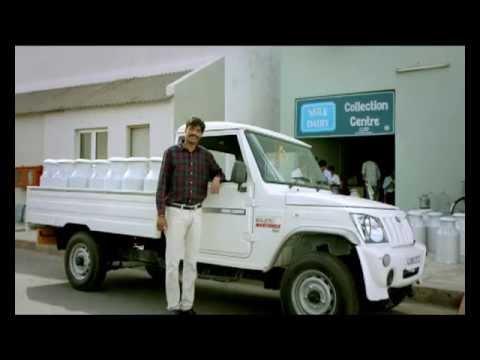 Utility Vehicle Loan From Mahindra Finance New Tvc Kannada Youtube