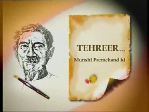 Tehreer - Directed by  Oscar winning poet, lyricist & director Gulzar - Part 1