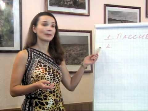 Тарасова юлия раскрытие женской сексуальности тренинг