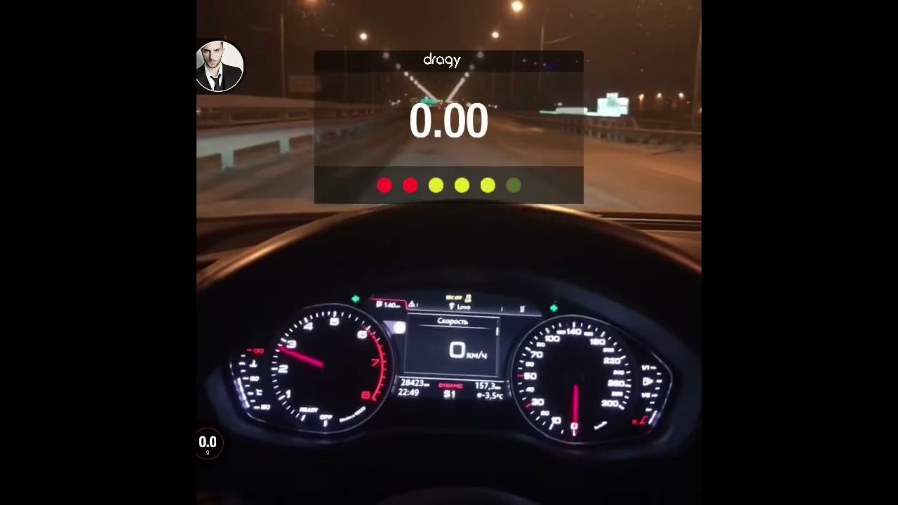Audi A4 B9 Revo St2 Lunch Control 0-100  Эльдар Абдулов 00:16 HD