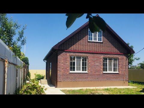 Купить дом в Краснодаре посёлок Северный