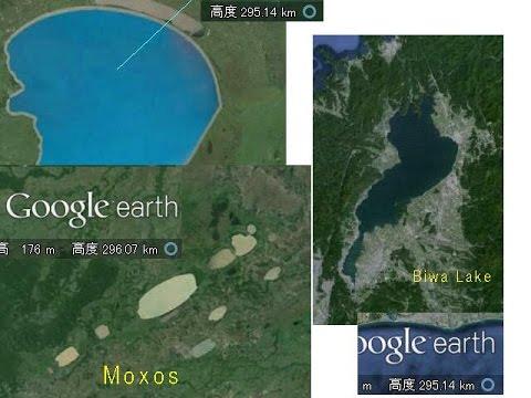 1614+1490 Aliens Civil Engineeringエイリアンの土木技術Moxos vs Barayモシオス湖とバライ湖byはやし浩司Hiroshi Hayashi