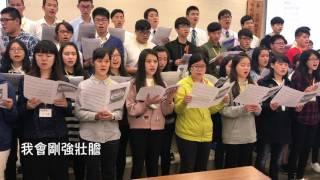 2016北區聯契新生成長營_路