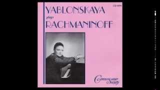 Daisies, song for voice & piano, Op. 38/3, No 3 Daisies,Sergey Rachmaninov - Oxana Yablonskaya