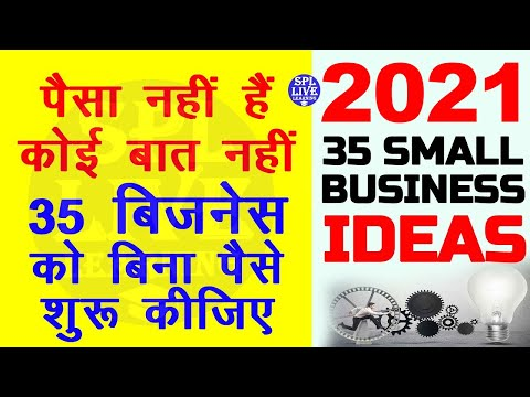 Top 35 Small Business Ideas in India for Starting Your Own B