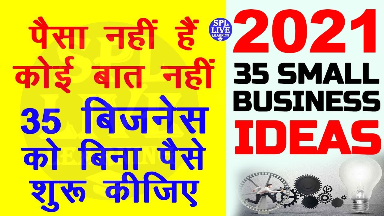 Top 35 Small Business Ideas in India for Starting Your Own Business