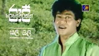 Sili Sili  Raj Senevirathne Music Video  MEntertainments