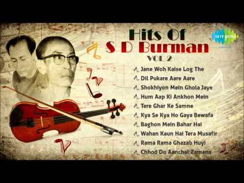 Best Of S D Burman - Old Hindi Songs - S D Burman Hits - Music Box - Vol 2
