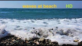Sea waves at beach HD / sahilde deniz dalgaları