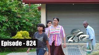 Sidu | Episode 824 03rd October 2019 Thumbnail