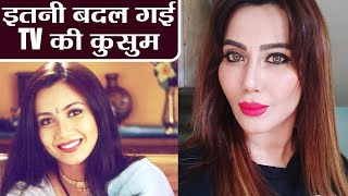 Kkusum fame Nausheen Ali Sardar's SHOCKING Transformation; check out here। FilmiBeat