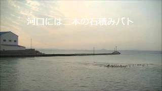 瀬戸内少年探偵釣り師物語!PDF161ページプレゼント!http://bit.ly/YCY...
