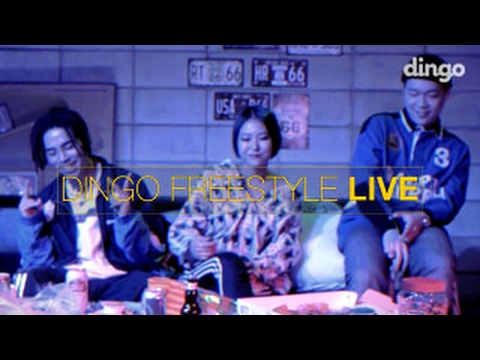 [DF Live] 레디 - Do My Thing (Feat. Cheetah & Paloalto)