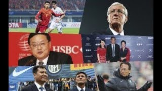 Entertainment News 247 - 中国サッカーの未来を担う10人のキーマン