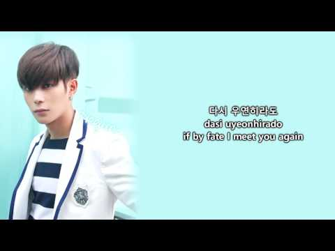 KNK (크나큰) – I'll Try(노력해볼게)  [Color Coded Han|Rom|Eng Lyrics]