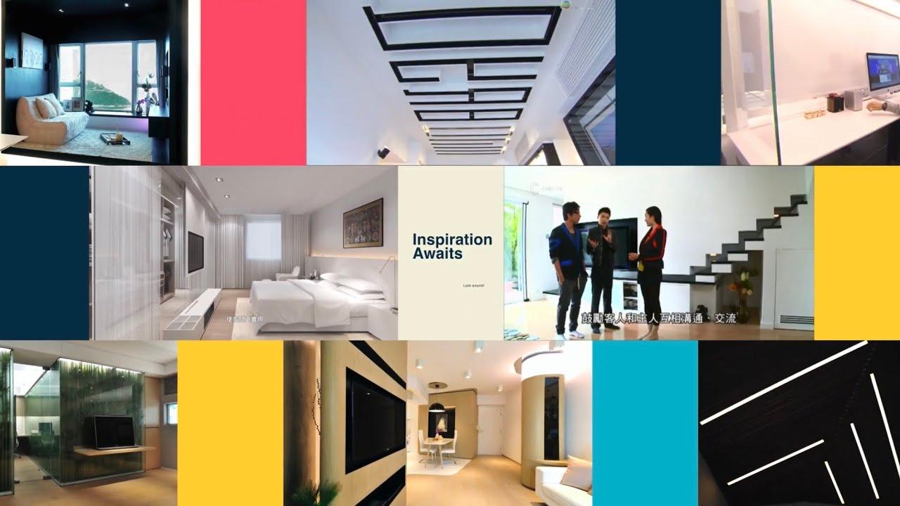 家居設計 Home Design 2020