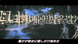 映画『ベストセラー』予告編 thumbnail