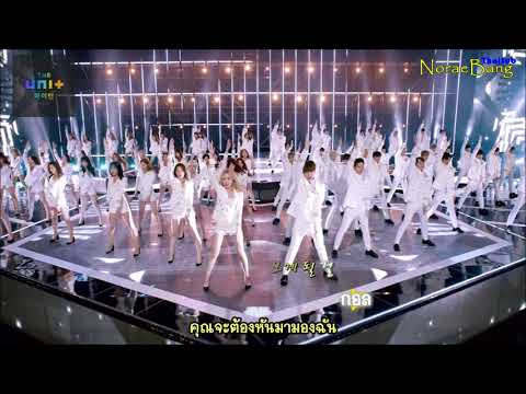 [Karaoke Thaisub] My Turn - The UNIT