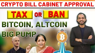 India Cryptocurrency Bill Update | Altcoins Ready To Explode | Bitcoin $100k Soon? | Crypto News