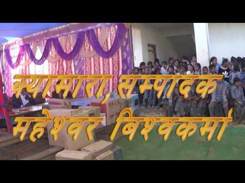 Raju Khadka Arghakhanchi - Speech in Shree Sarbajanik - Chhatragunj