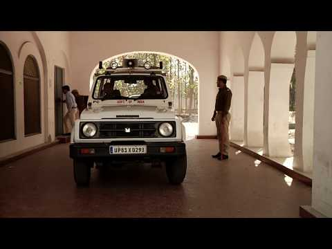 Outlaw by Law | Departmental Production Work 2017 | AMU